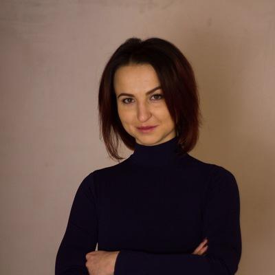 Светлана Москаленко