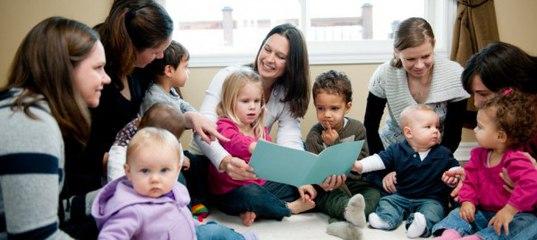Семейный психолог брест