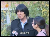 Didier Marouani à Quanzhou. Chine. 10 - 12 décembre 2017