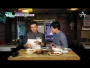 19.08.2017 U-KISS Eli - show Let's Eat Out This Saturday ep. 13 cut 2 @ Channel A