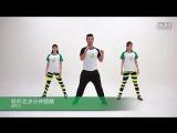 【小苹果】筷子兄弟 小苹果 健身舞蹈 王广成 演示教学_高清