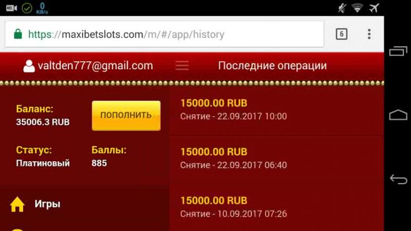 Bit.ly/maxibet - Выплатили 15 000!. Играть на деньги смотреть фильм кино casino хентай porno anal минет фильм кино x