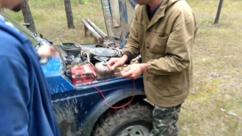 Как добыть огонь из машины. Разжигаем мангал от Нивы