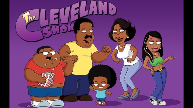 Шоу Кливленда в прямом эфире!