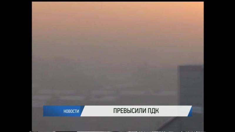 В Новокузнецке возбудили второе уголовное дело по факту загрязнения атмосферы