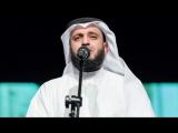 Mishary Rashid Al-Afasy Nashid