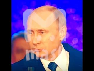 Владимиру Путину - 65 лет!