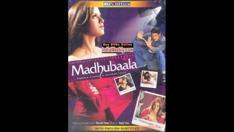 Мадхубала Madhubaala 2006