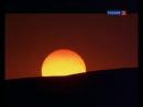 BBC Египет Тайны, скрытые под землей 2 серия / 2011