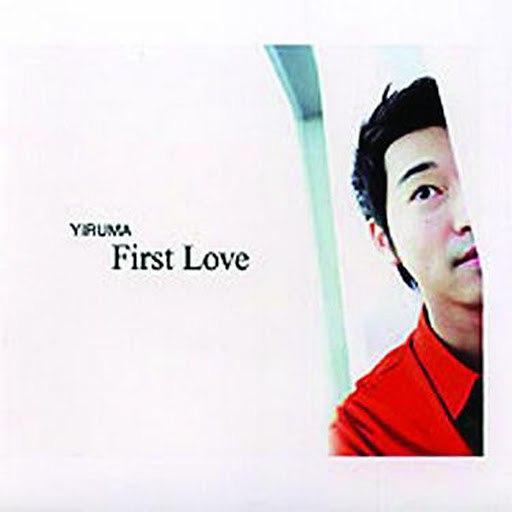 Yiruma альбом First Love