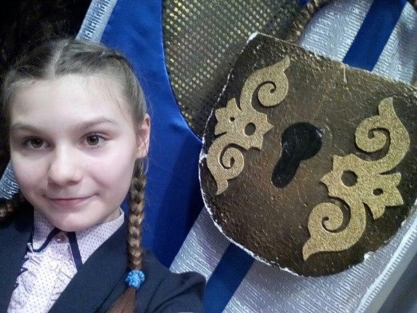 Фото №456241671 со страницы Карины Сабировой