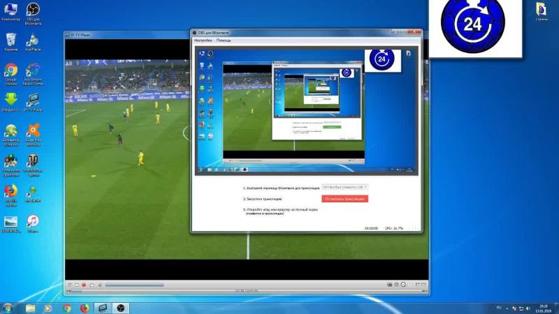 Live: ТОП Футбол | Новости | Обзоры | Трансляции ВК » Freewka.com - Смотреть онлайн в хорощем качестве