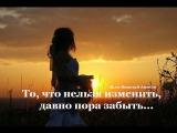Игорь Демарин - Прошлому не верь