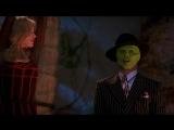 Маска The Mask фильм