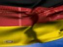 Заставка чемпионата Германии (НТВ-Плюс Футбол, 1999-2008)