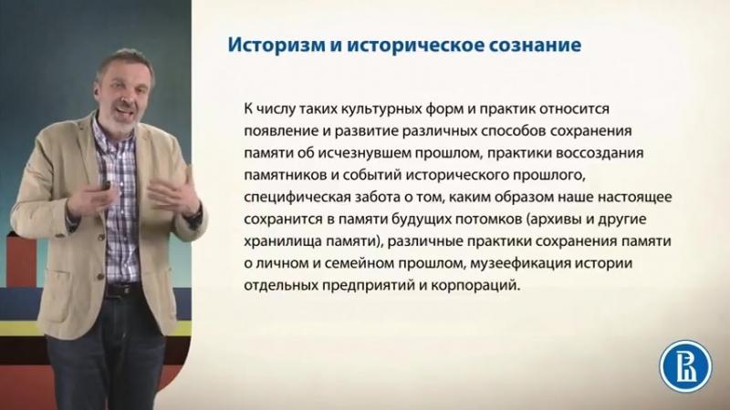10.2. Компенсаторная теория школы И. Риттера. Культурология.