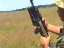 Как стрелять из подствольного гранатомета