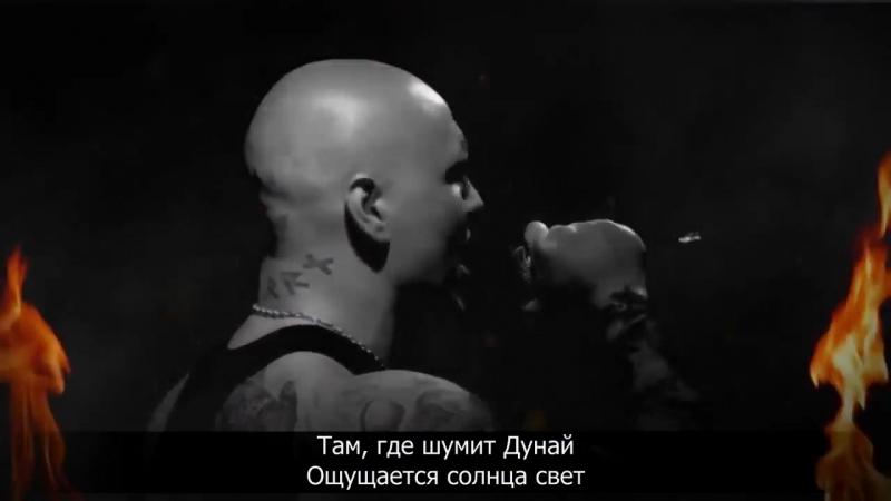 Reborn - Moja Vlasť (русские субтитры)