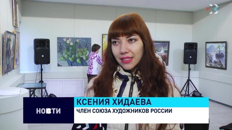 В Севастопольском отделении Союза художников России открылась отчетная выставка (1)