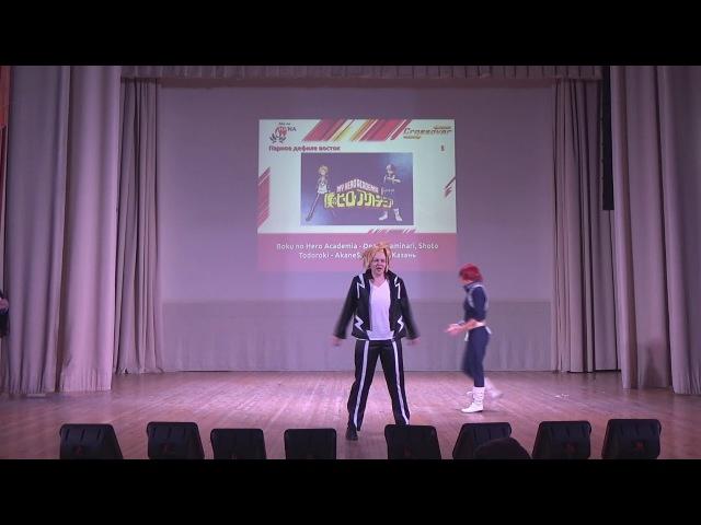 ТАБОР АЕ - Boku no Hero AcademiA - Казань