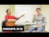 Жазира Жаксибаева - о жизни в России , казахском народе и музыке...