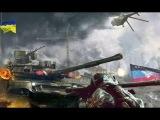 Олег Скрипка  -новий гмн Збройних сил Украни  (Гмн Укранських Нацоналств)
