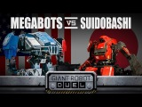 THE GIANT ROBOT DUEL