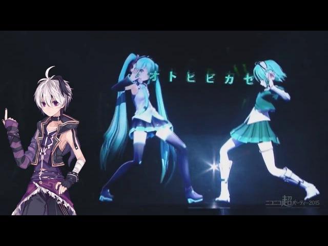Vocaloid Cover ECHO ×ヒビカセ v flower Cyber Diva