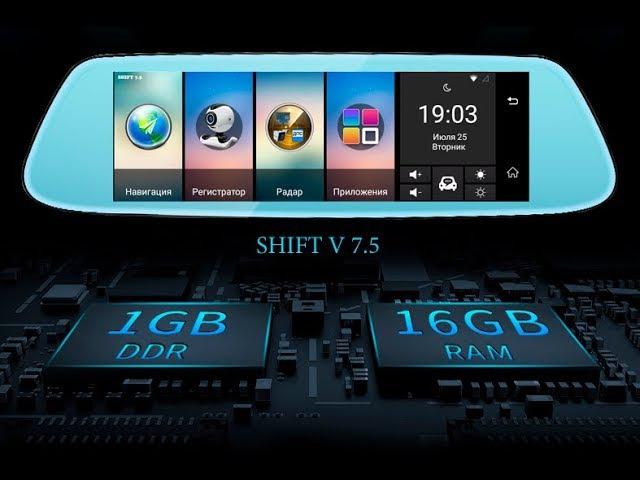 Комплектация, обзор. Новинка августа 2017г Штатное 4G Android 5.1 зеркало GPS Анитрадар » Freewka.com - Смотреть онлайн в хорощем качестве