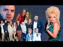 Звездные дети Епифанцеву грозит срок Кадышева не соглласна на пластику