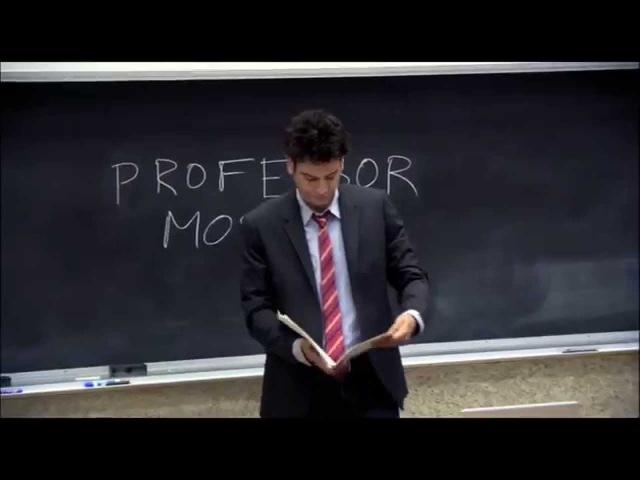 Так родился профессор Мосби