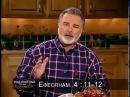 Возрастая в Боге Кейт Мур Христианские проповеди