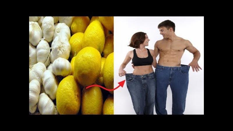 Ajo Con Limon Un Remedio Para Acabar Con Toda La Grasa Mala Del Abdomen y Convertirlo Plano Como El