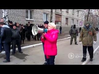 Жизнь после тюрьмы. Возвращение экс-мэра Славянска Нели Штепы. 03.10.2017,