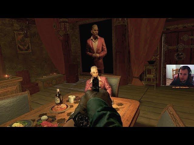 Far Cry 4 прохождение - часть 56 - Прах к праху (финал) [в ожидании Far Cry 5]