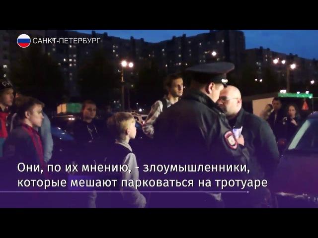 Тротуарное противостояние стопхамовцы провели рейд в Петербурге