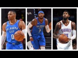 Best Of Russell Westbrook, Carmelo Anthony &amp Paul George From The 2017 NBA Preseason