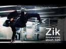 Zik - Документальный короткометражный фильм. 0