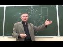 Вопрос-Ответ Пякин В. В. от 23 ноября 2013 г.