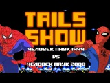 Tails show:
