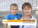 У Миколаївці реконструюють дитячий садок