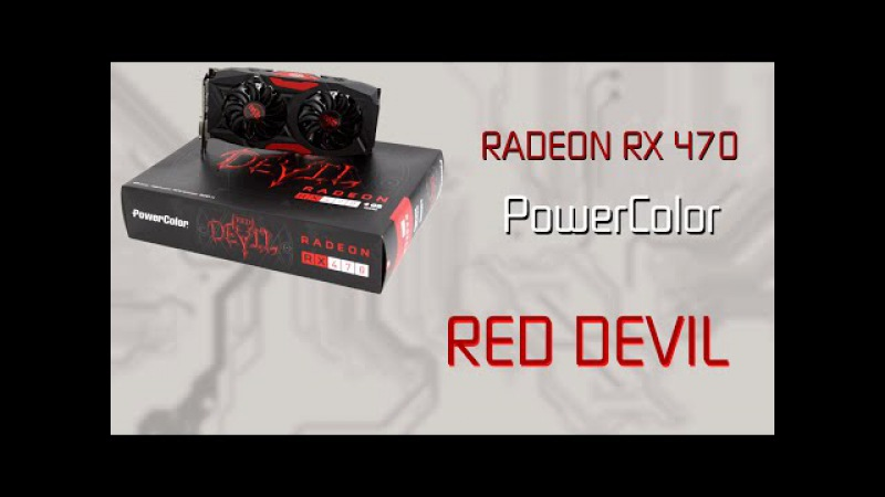 Radeon RX 470 PowerColor Red Devil