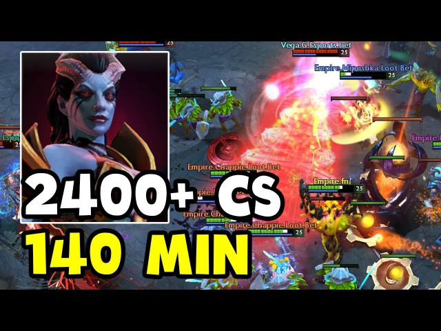 140 MIN 2400 CS - WORLD RECORD! - EMPIRE VEGA TI7 DOTA 2