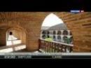 Азербайджан - Шеки. Специальный Репортаж А. Поповой - Канал Россия. Азербайджан, Ш...