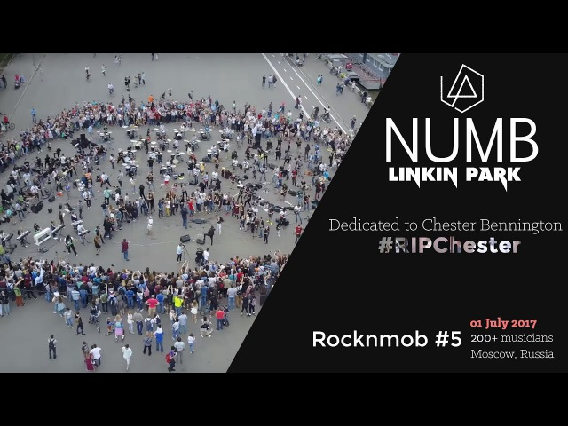 Rock'n'Mob #Moscow_V - Linkin Park - Numb. Dedicated to Chester Bennington