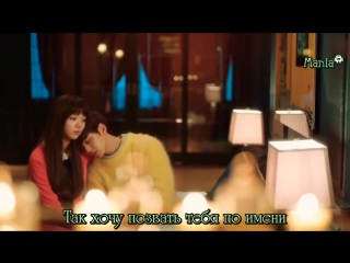 [Mania] Kim Yeon Ji - The Words in My Heart (OST Я не робот / I'm not a robot)