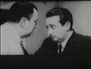 Дамы и господа Италия, 1965 комедия, реж. Пьетро Джерми, фрагмент советской прокатной субтитрованной копии