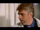 Безмолвный свидетель 3 сезон 61 серия СТС/ДТВ 2007