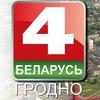 Teleradiokompania Grodno