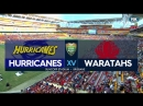 Brisbane Global 10s 2018 - Hurricanes -Waratahs, четвертьфинал